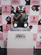 3Dくまモンと写真を撮ろう! スマホ用アプリを無料配信-熊本県