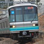 東京メトロ4路線の一部区間、8/30よりトンネル内でも携帯電話が利用可能に