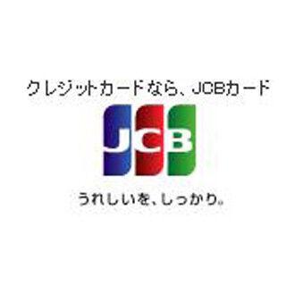JCBブランド全体で「Jリーグ」を盛り上げ! オフィシャルパートナー契約締結