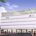 JR鶴見駅の新駅ビル「シァル鶴見」11/1開業 - 本格茶室の「禅カフェ」も!