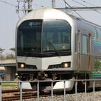 JR四国、2014年春より予讃線高松~多度津間13駅で「ICOCA」の利用が可能に