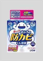 銀イオンの煙で浴室まるごと防カビ「ルックおふろの防カビくん煙剤」発売