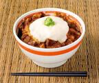 東京チカラめしから期間限定の夏牛丼、「山かけ焼き牛丼」が新登場