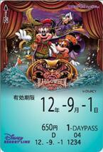 千葉県ディズニーリゾートライン、期間限定デザインフリーきっぷ発表