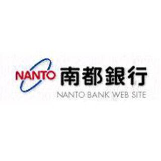 南都銀行、東大阪市内に新店舗「永和支店」「若江岩田支店」をオープン