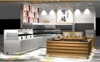 惣菜男子必見! 新感覚の惣菜店「男の惣菜 百膳」が東京駅にオープン