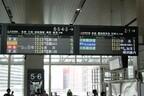 観光のアクセスナビからグルメ、癒しどころまで。大阪駅を徹底攻略!