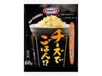 チーズ×ごはんの意外な組み合わせ「クラフト チーズでごはん!?」発売
