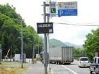 北海道でうわさの「れれれのレンタカー」伝説とは?