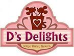千葉県、TDLとTDSでオリジナルドリンク『D's Delights』新登場