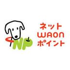 「イオンスクエア」で『ネットWAONポイント』サービスが9月3日から開始