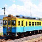 秋田県の由利高原鉄道、YR1500形3両連結による「サヨナラ運転」を9/30実施