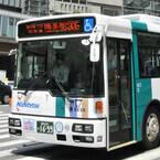 福岡県の福岡都市高速環状線を活用、早良~博多駅間新路線開設 - 西鉄バス