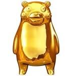 くまモンが純金に!? 「期待を超えるぞ! くまもっと県。」開催 - 熊本県