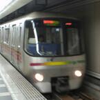 鉄道トリビア (166) 都営大江戸線、全線地下なのに電車にワイパーがある理由