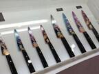 華やかな友禅柄キッチンナイフ「美濃刃 Kimono Knife」を販売開始
