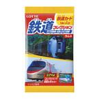 24種類の鉄道フォトカード入り「鉄道コレクションラムネ」発売