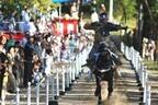 山形県寒河江市を祭り一色に染める3日間、「寒河江まつり」開催