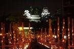 熊本県、熊本城周辺に5万4千個ものろうそくがともる「みずあかり」開催