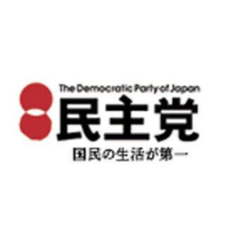 野田佳彦首相が民主党代表選で再選、7割近くのポイントを獲得