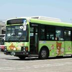 東京都の立川バス、9/15「リラックマバス」4号車デビュー記念イベント開催