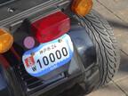 Japanglish、正しく言うならこうでしょう (169) number plate(ナンバープレート)