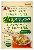 スープにポンと入れるだけ! 食物繊維豊富なスティックタイプのとろろ昆布