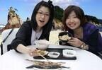 岩手県宮古市の景勝地、浄土ヶ浜で秋の味覚、サンマを味わうイベント開催