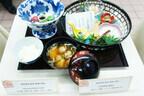 「箱根花紋」の朝ごはんが「朝ごはんフェスティバル」で日本一の朝食に!
