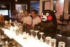 くまモンが熊本の深き酒の世界へといざなう。熊本の美酒・美食を味わうバー