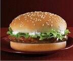 マクドナルドの「サムライバーガー」「将軍バーガー」とは?
