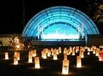 あかりと花、草、木の演出。栃木県鬼怒川・川治温泉郷で「月あかり花回廊」