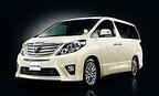 トヨタ、ミニバン「アルファード」「ヴェルファイア」に特別仕様車など設定