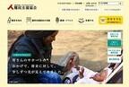ロゼッタストーン、日本で暮らす難民を対象とした日本語習得サポート開始