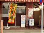 埼玉・熊谷、日本一暑い町に学ぶクールな暑さ対処法