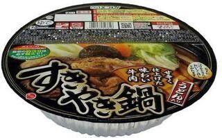 キンレイ、だし自慢の一人用「すきやき鍋」「肉うどん」コンビニで発売開始