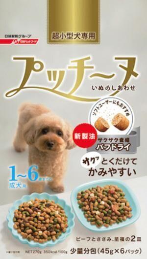 """超小型犬専用「いぬのしあわせ プッチーヌ」に""""パフドライタイプ""""が登場"""