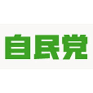 安倍晋三元首相が自民党総裁選で勝利、石破茂氏を決選投票で破る