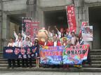 宮崎県でブリプリの伊勢えびを堪能! 「イセエビいただきマンス!」開催中