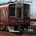 阪急電鉄、神戸線武庫之荘&園田駅などでWi-Fi提供開始 - 全85駅へ順次拡大