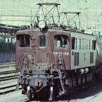 昭和の残像 鉄道懐古写真 (63) 鶴見線の貨物列車、華やかなりし頃