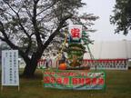 東京都国分寺市で、1日で10万人を集める「国分寺まつり」を11月4日に開催