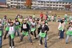 山口県山口市で世界大会?! 「収穫祭&第2回餅ひろい世界選手権」開催