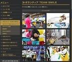 東京マラソン2013、ボランティア1万人を11月22日から先着順で受付
