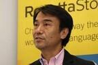 日本人の弱点を克服する、24時間予約不要のオンライン英会話レッスンとは?