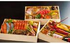 全国47都道府県の厳選食材を集めた「究極のおせち」販売開始