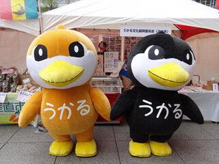 茨城県・日立市で「第5回うかる合格祈願祭」を開催