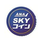 ANA SKYコイン誕生を記念し、お得なキャンペーンを実施