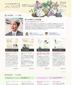 小学校受験情報メディアサイト「JACYARD」がオープン