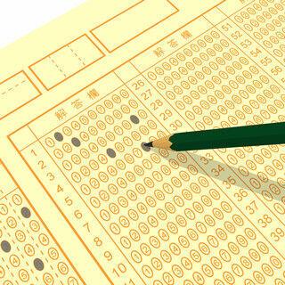 センター試験出願開始! 安定志向をベースに多様化する今どき大学選び